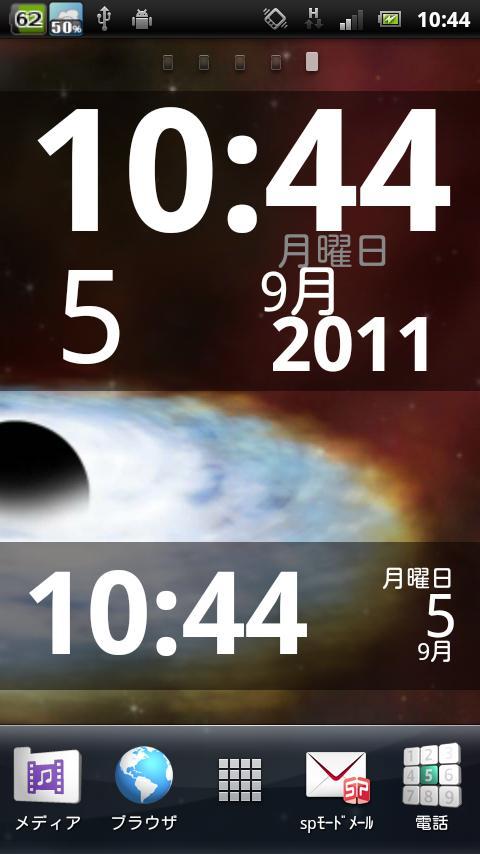 「android 時計 ウィジェット」 13選 +α
