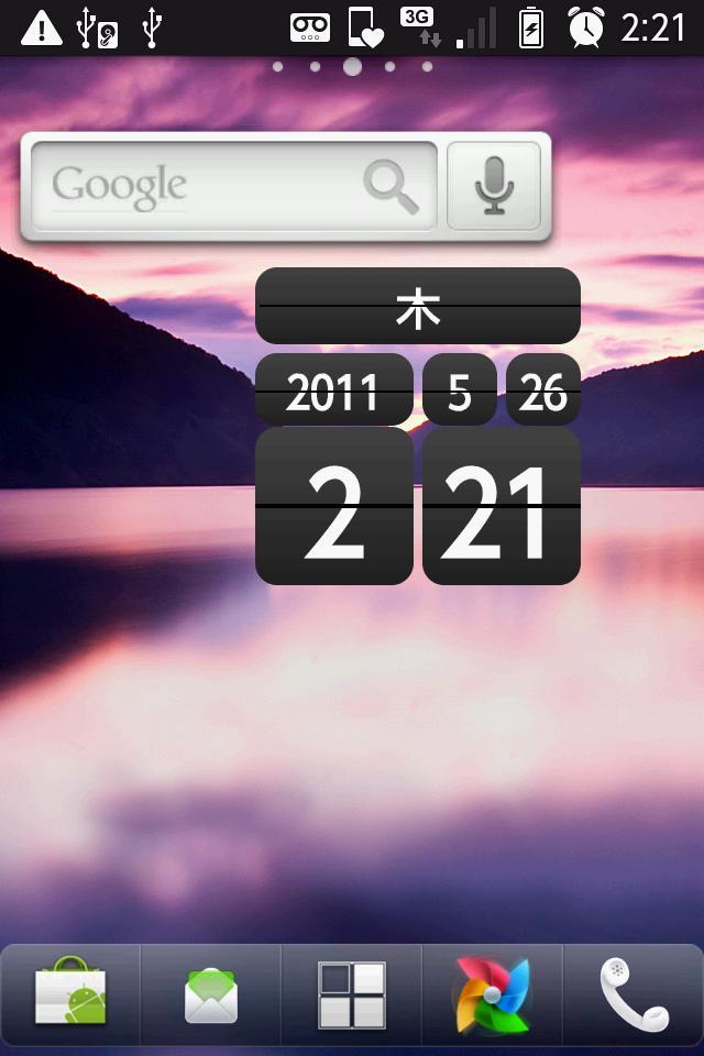 android 時計 ウィジェット Retro Clock Widget
