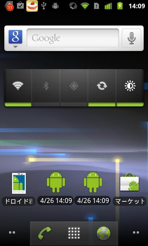 android 時計 ウィジェット ドロイド君時計:DroidIconClock