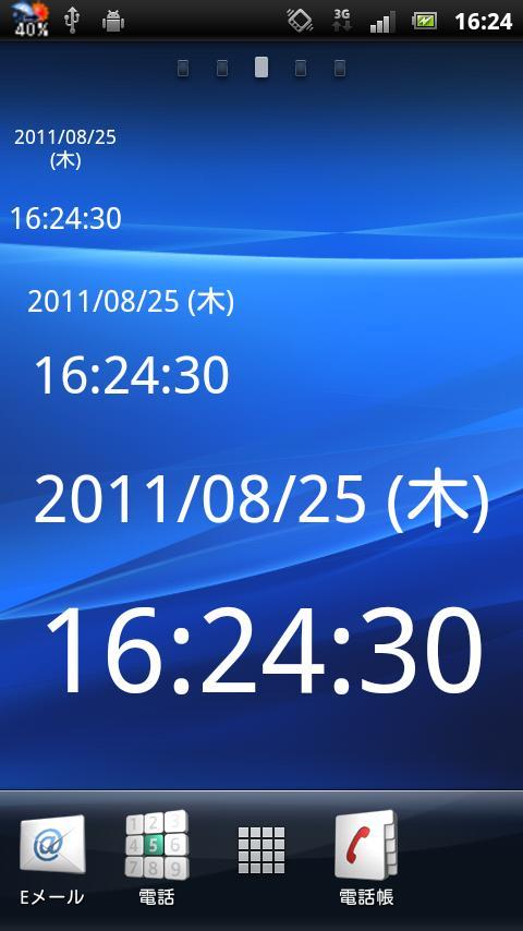 android 時計 ウィジェット MKClock ? 秒付き時計