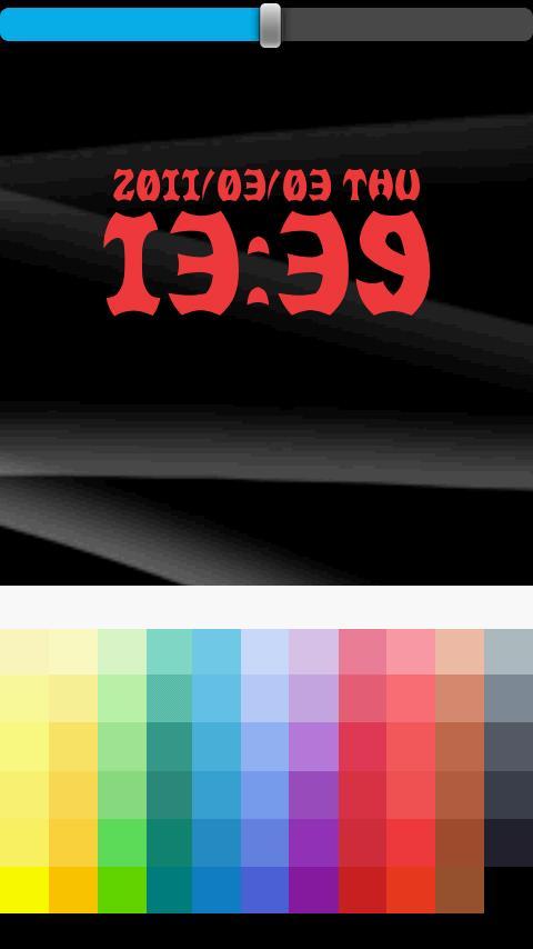 android 時計 ウィジェット 青空clock