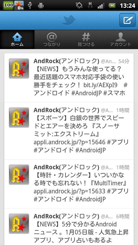 Android Twitter クライアント、定番アプリ 6連発+おまけ!