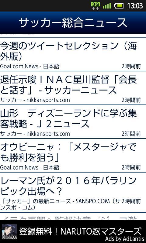 町田魂-FC町田ゼルビア応援アプリ-