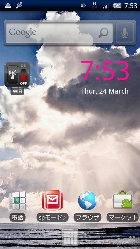 android 時計 ウィジェット Digital Clock Widget