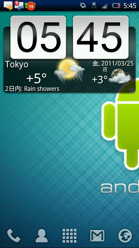 android 時計 ウィジェット Animated Weather Widget, Clock