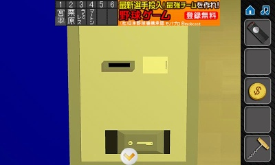 Floors escape 4 floor for 13 floor escape game
