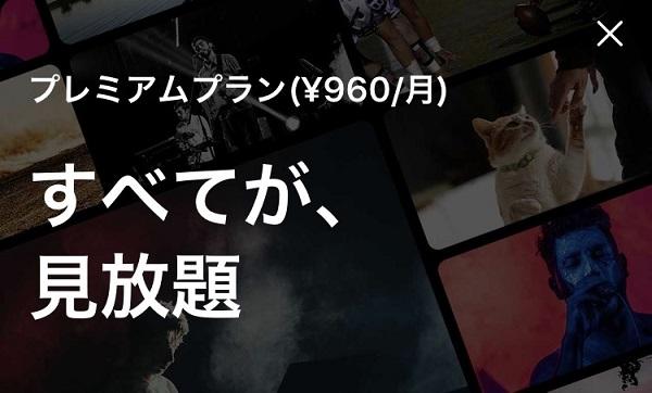 abematv 無料 アニメ