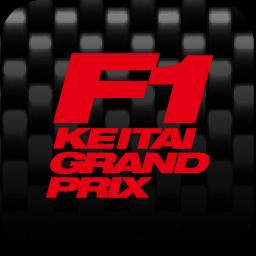 F1ケータイグランプリの使い方 レビュー ツールのニュースアプリの人気アプリや新着アプリを紹介 スマホ情報は アンドロック