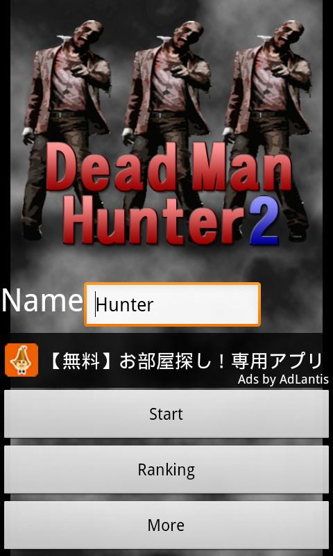 Deadman Hunter2