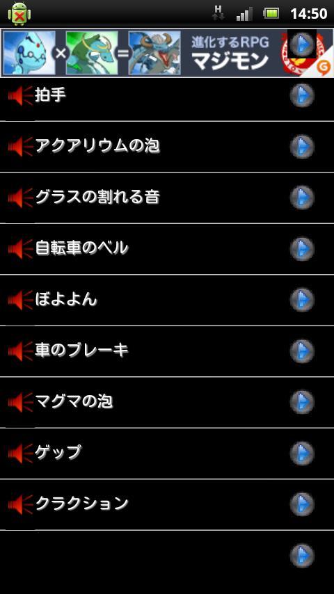 スマートフォン(android・iphone)向け無料着信 …
