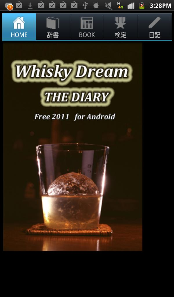 Whisky Dream THE DIARY Free