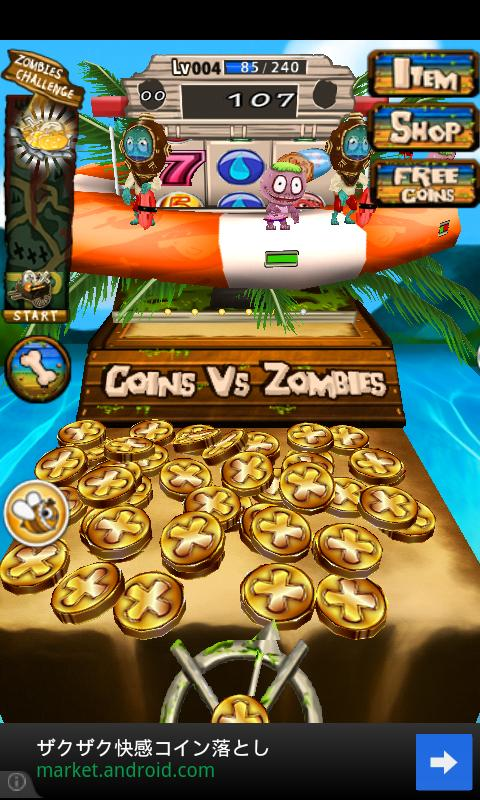 Coins Vs Zombies Summer