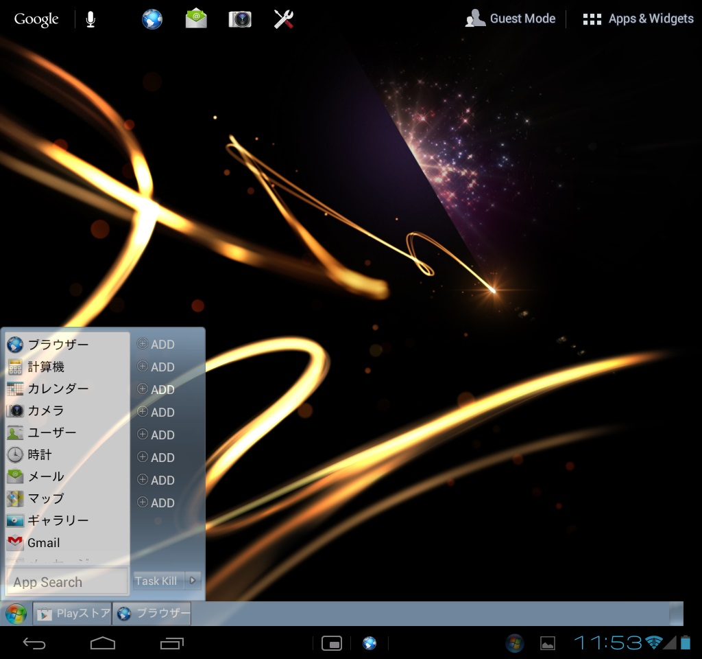 Windows 7 Task Bar