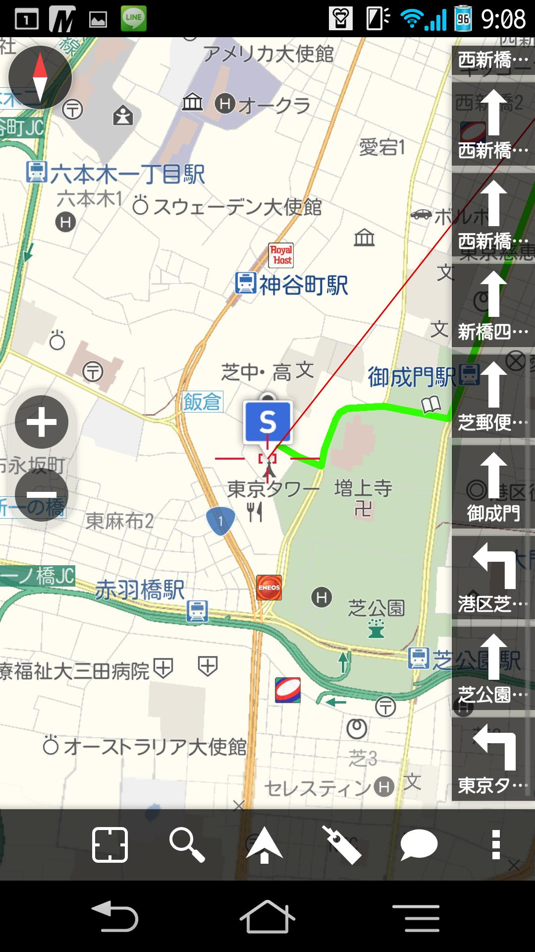 MapFan for Android 2013