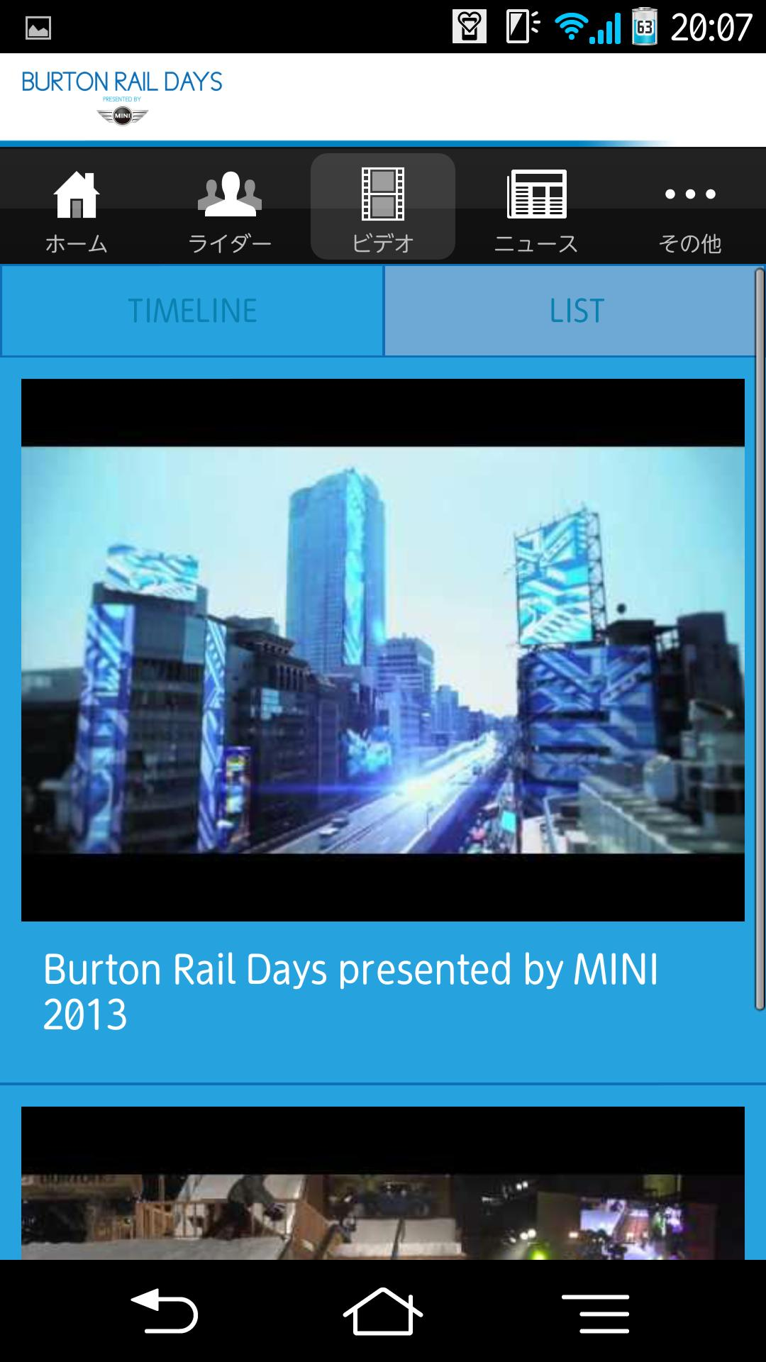 BURTON RAIL DAYS presented by MINI