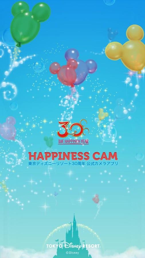 東京ディズニーリゾート30周年公式カメラアプリ ハピネスカムの使い方