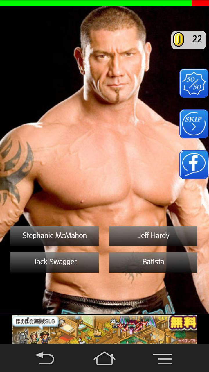 WWE Quiz Fun