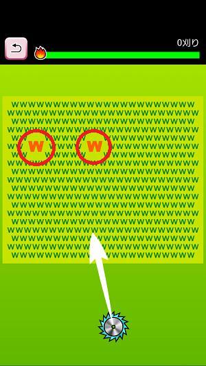 ザクザク芝刈りゲーム