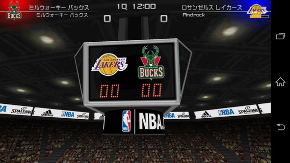 NBA CLUTCH TIME『NBA公式』