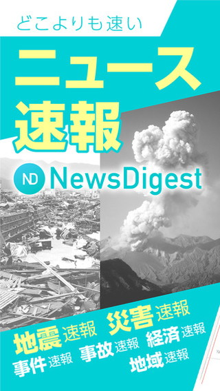 NewsDigest