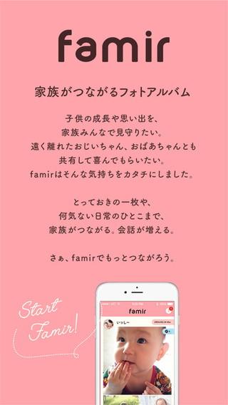 ファミリー共有 - Apple(日本)