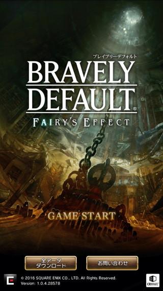 BRAVELY DEFAULT FAIRY\'S EFFECT