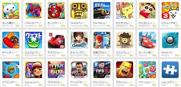 アプリ ゲーム 人気