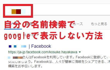 画像 方法 google 検索