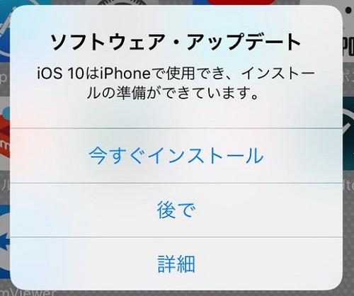 の 仕方 ペイペイ バージョン アップ ショック!ペイペイのアプリがインストールできないスマホだった!のでタブレットに登録した話