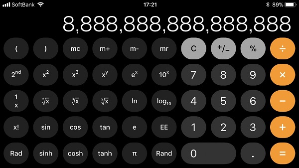 電卓を関数電卓にする方法
