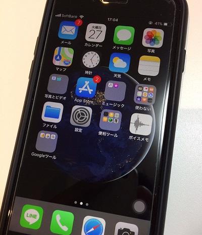 スクショ の 仕方 iphone