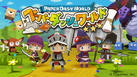 paper dash world