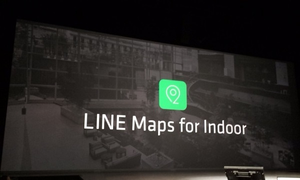 LINE CONFERENCE TOKYO 2014