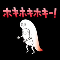 ずーしーほっきー(北斗市公式キャラクター LINEスタンプ概要