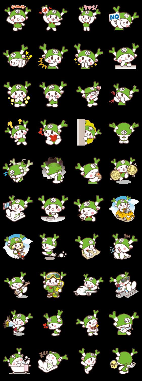 ふっかちゃんの日常 ご当地キャラクターのlineスタンプを紹介 スマホ