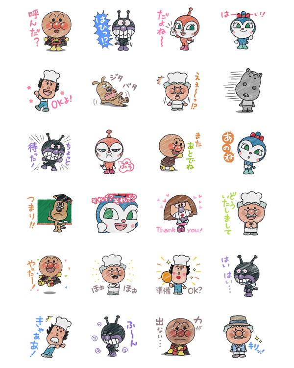 かわいいぷちアンパンマンクレヨンタッチ 漫画アニメキャラクター