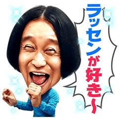 永野 (お笑い芸人)の画像 p1_1