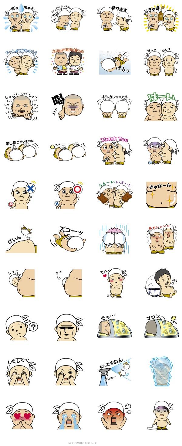 ゆんぼだんぷの画像 p1_26