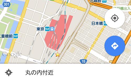 Android&iPhone】位置情報(GPS)...