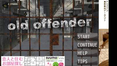 old-offender-top