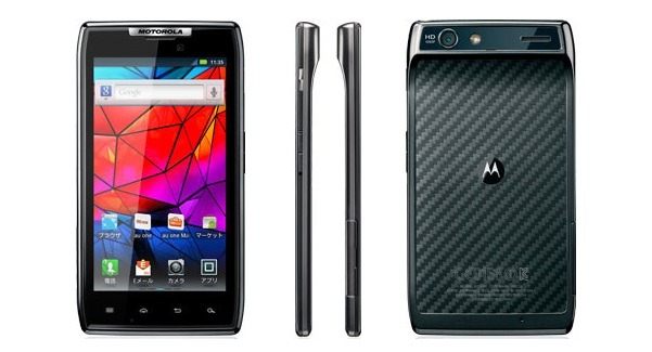 MOTOROLA RAZR™ IS12M