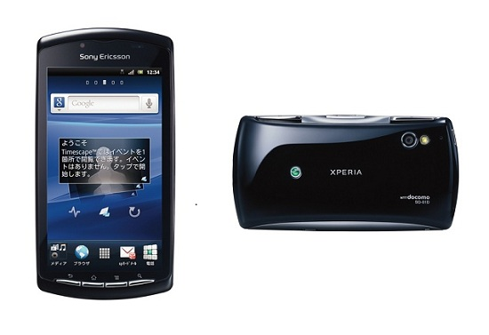 Xperia PLAY SO-01D