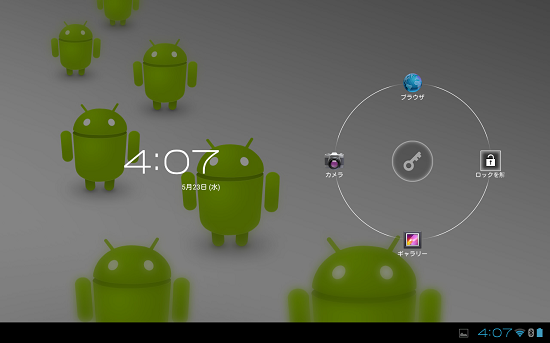 XOOM Android 4.0